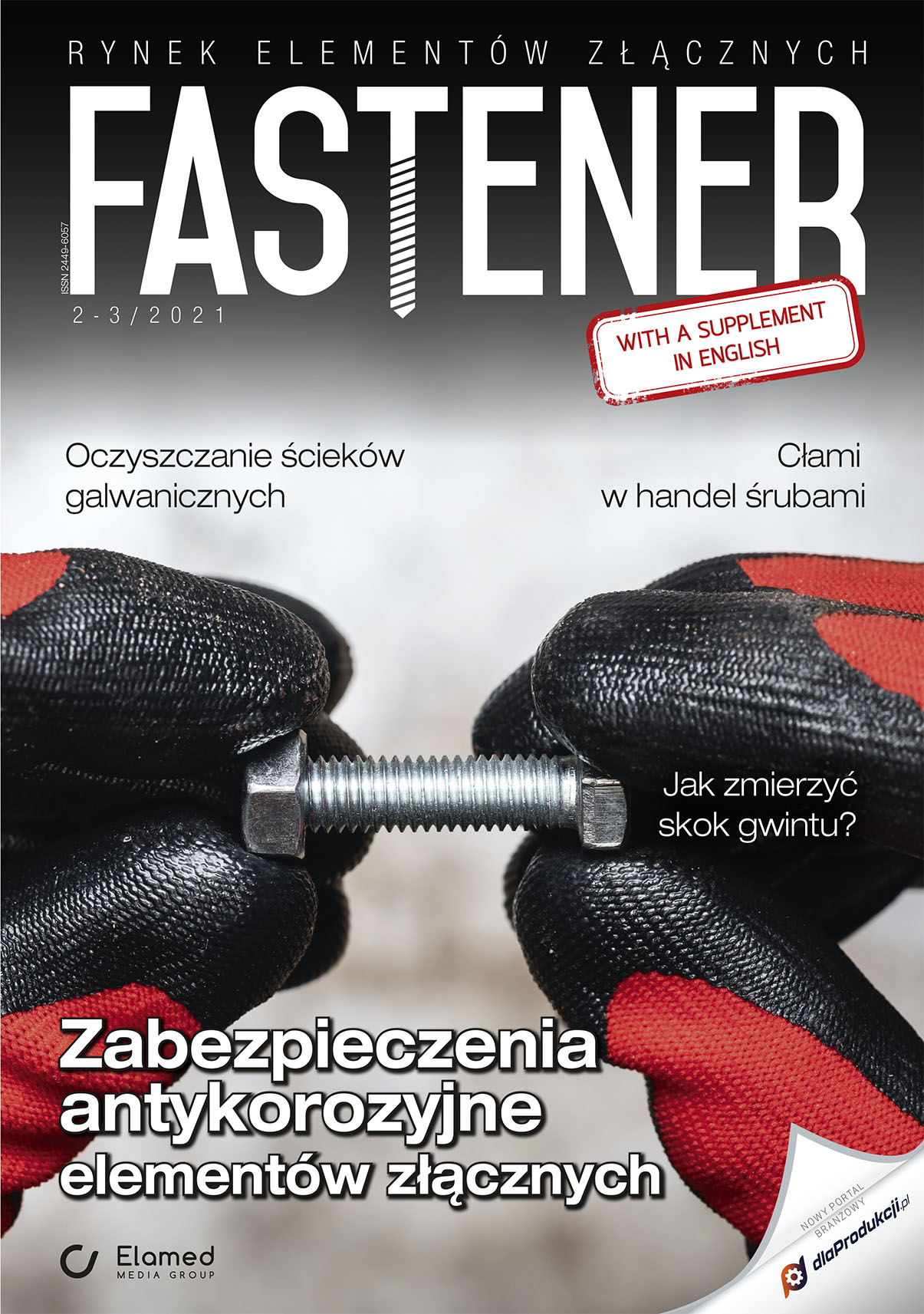 Fastener 2-3/2021